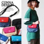 バッグ ショルダー ミニ お財布バッグ ポーチ カードケース バッグインバッグ ボディバッグ (コンナデザイン) CONNA DESIGN