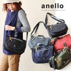 ミニ ショルダー バッグ オバール型 ポリエステル キャンバス 生地 アウトドア 旅行 (アネロ) anello