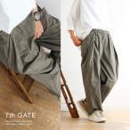 タック イージーパンツ タイプライター 綿100% 日本製 国産 ウエストゴム入り (セブンスゲート) 7th GATE