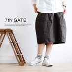 生地切替 バルーン スカート キャンバス 綿麻 カジュアル レディース 女性用 秋 秋物 (セブンスゲート) 7th GATE