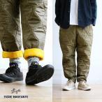 【ギャップ企画】波型 キルティング デザイン イージー テーパード パンツ 中綿 レディース メンズ  (ティグルブロカンテ) TIGRE BROCANTE