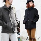 【アウター企画】【A-ノベルティ対象】ショールジャケット コート シングル 「メルトン」 チンストラップ 変形デザイン 裏地付き  (アリステア) ALISTAIR