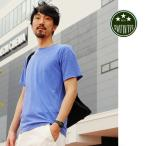 Tシャツ クルーネック 丸胴タイプ ピグメント染め 反応染め ガーメントダイ 綿100%  (パティ) ×PATY