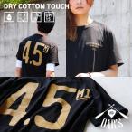 Tシャツ 半袖 クルーネック 『ドライ コットン タッチ』 UPF15+ 「4.5マイル プリント」  (オールズ) OAR'S