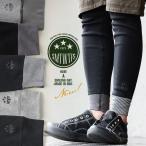 レギンス 10分丈 綿100% 伸縮 肉厚 フライス 「裾リブ 左右 アシメントリー 配色」  (ジーアルエヌ×パティ) GRN×PATY