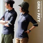 ポロシャツ 7分袖 七分袖 ロング丈 「配色 アシメ 2ライン」 綿100% (ジーアルエヌ×パティ) GRN×PATY  レディース メンズ