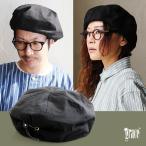 貝雷帽 - ベレー ベレー帽 帽子 ぼうし コットン製 ストレッチ ENVELOPE 伸縮性 レザー使い ゴム  (グレース) grace 40代 50代