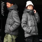 ダウンジャケット メンズ  メンズダウンジャケット メンズ ボリュームネック フード付き 冬 軽量 保温