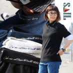 ポロシャツ 半袖 シャツ ランダム パイル 「衿 メッセージ ワンポイント 刺繍」 無地  メンズ レディース SAIL