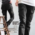 OAR'S カーゴ パンツ スリム ストレート 変形 Xライン 脚長 M-51 モチーフ 肉厚 ストレッチ ツイル ピグメント  レディース