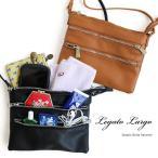 Legato Largo サコッシュ ショルダーバッグ バッグ 肩掛け 斜め掛け かばん 鞄 合成皮革  レディース (メール便50)