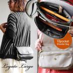 ショルダーバッグ バッグ カバン BAG 鞄 肩掛け 斜め掛け リッチ ツートン フェイクレザー レディース 40代 50代 おしゃれ Legato Largo