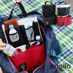 バッグインバッグ バッグ カバン 鞄 収納 リュック用 ポリエステル 中国 無地 トリコロール ブラック レディース 【正規品】 anello