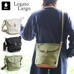 ショルダーバッグ バッグ カバン 鞄 撥水加工 キャンバス 肩掛け 斜め掛け ポリエステル コットン レディース Legato Largo