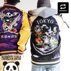 PANDIESTA JAPAN スカジャン ジャンパー ブルゾン パンダ 刺繍 スカジャン ショート丈 長袖 レーヨン カジュアル 96 メンズ レディース