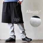 パンツ ガウチョ ワイドパンツ  スウェット 三連星 スター 刺繍 レイヤードパンツ ウエストゴム フェイクレイヤード レディース  ALISTAIR