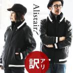 ALISTAIR ジャケット スタジャン ドンキーネック リブ衿 「PU × メルトン × 中綿 キルティング」 首裏 稲妻 刺繍