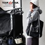 YAKPAK トートバッグ カバン 鞄 パッカブル ライン ロゴテープ 撥水 ワッシャーソフトコーティング ナイロン カジュアル レディース メンズ