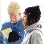 ニット帽 ワッチ RIB WATCH ニット コットン レディース メンズ 春 カジュアル フリーサイズ