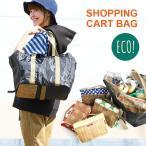 エコバッグ トートバッグ レジカゴ バッグ 鞄 Olivia ハンドル付 肩掛け ポリエステル カジュアル メンズ レディース