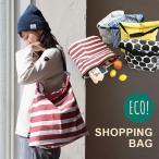 ショッピングバッグ トートバッグ エコバッグ カバン BAG KEEPER'S 保冷機能 ストラップ長さ調節 メンズ レディース