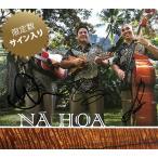 Na Hoa - Na Hoa ナー・ホア 【メール便可】