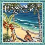 Hawaiian style 5 - ハワイアンスタイル5 オムニバス 【メール便可】