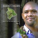 Hawaii Keawe - Kuana Torres Kahele �����ʡ��ȥ쥹�����إ� �ڥ���زġ�