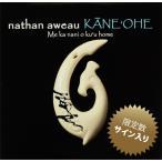 ľɮ���������� Kane'ohe Nathan Aweau ���ͥ��� �ͥ����� ���������� ����ز�