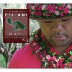 Piilani Maui - Kuana Torres Kahele �����ʡ��ȥ쥹�����إ� �ڥ���زġ�