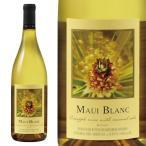 マウイブラン 白ワイン パイナップルワイン ハワイアンワイン 1本 750ml ハワイ お土産 drnk-wine