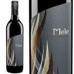 ハワイアンワイン ・ウルパラクアレッド 赤ワイン