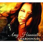 Chardonnay Amy Hanaiali'i エイミーハナイアリイ メール便可