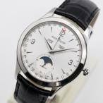 質イコー [ジャガールクルト] JAEGER-LECOULTRE 腕時計 マスターカレンダー Q15...