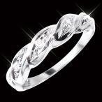 ダイヤリング 指輪ツイストリング 19号
