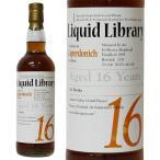 キャパドニック 16年 ザ ウイスキー エージェンシー リキッドライブラリー [1995-2011年] 700ml 50.0% 正規品・箱なし(ウイスキー)