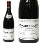 ロマネコンティ DRC [2012年] 750ml 正規品・箱なし(赤ワイン・フランス)