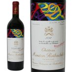 Paz work mouton rothschild 2011