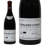 ロマネコンティ DRC [2009年] 750ml 正規品・箱なし(赤ワイン・フランス)