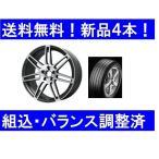 新品4本セット アウディQ5夏17インチ ピレリ235/65R17&WSP W557ダイヤモンドカットガンメタ タイヤホイールセット
