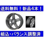 新品4本セット!アウディQ5夏17インチ ピレリ235/65R17&WSP W560マットガンメタ タイヤホイールセット