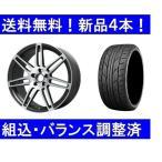新品4本セット!アウディA6(4F)夏18インチ ピレリ245/40R18&WSP W554ダイヤモンドカットガンメタ タイヤホイールセット
