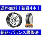 新品4本セットアウディTT(8J)夏18インチ ピレリ245/40R18&WSP W554ダイヤモンドカットガンメタ タイヤホイールセット