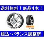 新品4本セットアウディQ5夏18インチ ピレリ235/60R18&WSP W557ハイパーシルバー タイヤホイールセット