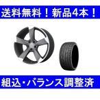 新品4本セット アウディA4(8K)夏18インチ ピレリ245/40R18&WSP W567マットガンメタポリッシュ タイヤホイールセット