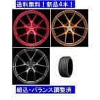 新品4本セットAUDI アウディA4(8K).TT(8J)夏19インチニットー245/35R19&GRORA GS15V タイヤホイールセット