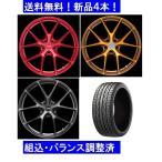 新品4本セット AUDI アウディA8(4E).A6(4G).Q3夏19インチハンコック255/40R19&GRORA GS15V タイヤホイールセット