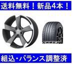 新品4本セット アウディA4(8K)夏19インチ ピレリ245/35R19&WSP W567マットガンメタポリッシュ タイヤホイールセット