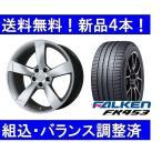 新品4本セット アウディA4(8K)夏19インチ ピレリ245/35R19&WSP W567シルバー タイヤホイールセット