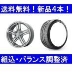 新品4本セット アウディA7夏20インチ ピレリ265/35R20&WSP W560シルバー タイヤホイールセット